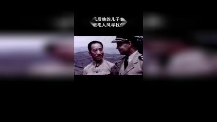 戴笠坠机后他的儿子也被枪毙,蒋介石派毛人凤寻找他的后人