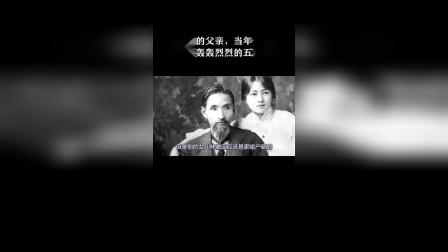 林徽因的父亲,当年用一把火,点燃了轰轰烈烈的五四运动