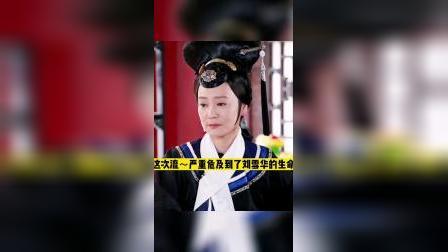 60岁刘雪华感情坎坷,中年丧夫,至今无儿无女孤身一人