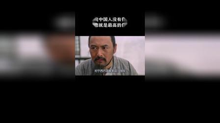 谁说中国人没有信仰?道德就是最高的信仰