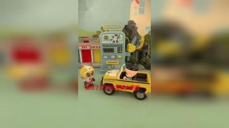 儿童玩具故事,大头儿子的小车