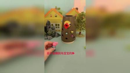 儿童玩具故事,乔治的房子