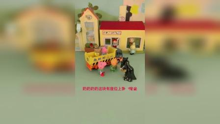 儿童玩具故事,佩奇跟巫婆玩游戏