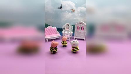 佩奇乔治苏茜扮小蜜蜂,小朋友们喜欢吗?