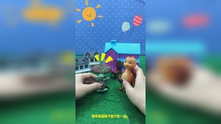 梦幻乐园:没熟的季节(二)