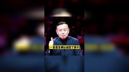 杨云陪伴潘长江住8年厕所!丈夫出名抛妻弃女,妻子却选择了隐忍