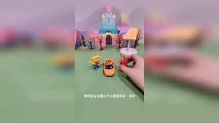 海绵宝宝向艾米丽炫耀自己的最新款玩具小汽车