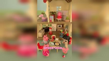葫芦娃来小猪佩奇家里做客