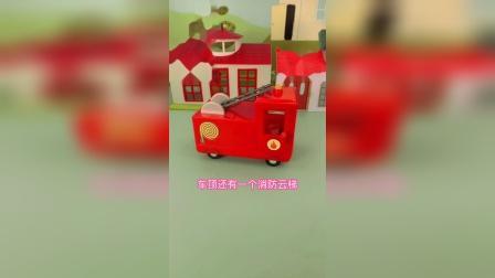 小猪佩奇的消防车