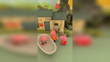 小猪佩奇洗澡的故事
