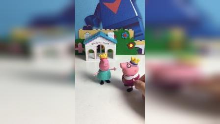 猪爸爸和猪妈妈为什么意见不合呢?