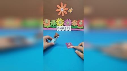 益智玩具:贝儿帮助被封印的奥特曼
