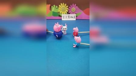 益智玩具:佩奇喜欢小猫咪