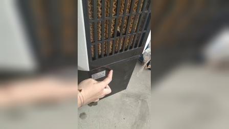 冷风机使用方式