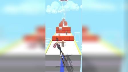欢乐小游戏:前面很危险!