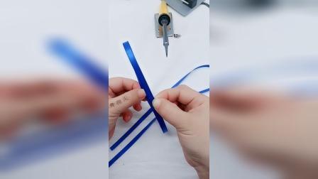 用烙铁制作发饰飘带使用方法(尖头)