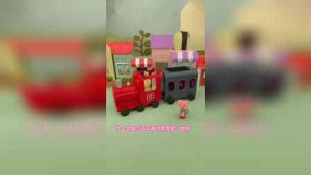 小火车来喽,佩奇准备去哪玩呢