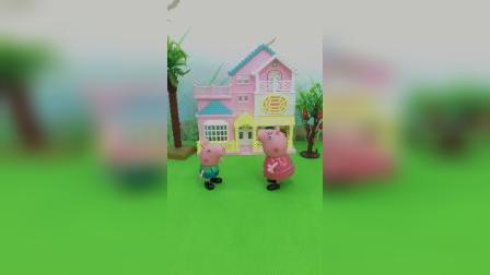 乔治想吃爆米花,猪妈妈故意听不懂他的意思,乔治很生气
