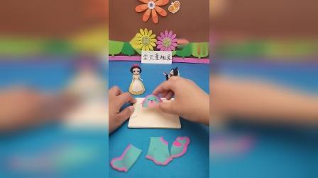 益智玩具:白雪玩海报拼图玩具