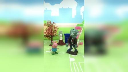 僵尸和猪妈妈要领乔治回家,到底他是谁家的