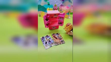 少儿玩具:小鸡的宝箱里都有什么