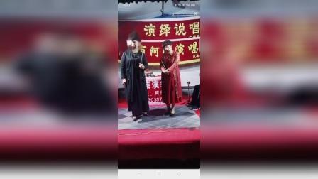 河南坠子,老妈妈教闺女,演唱,姜红霞,阿荣,拍摄,康楚阑,13526151731