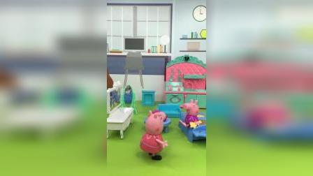 佩奇一直看电视,猪妈妈说,不睡觉就长不高