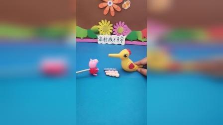益智玩具:佩奇吃了虫子肚子疼