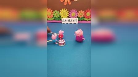 益智玩具:偏心的猪奶奶