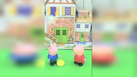 猪妈妈不在家,佩奇亲自下厨给乔治做爱心煎蛋