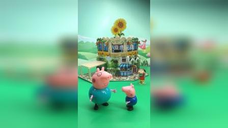 猪爸爸心情不好,乔治给爸爸讲笑话