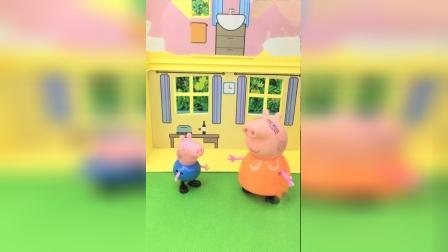 乔治垂头丧气的回家,猪妈妈询问乔治