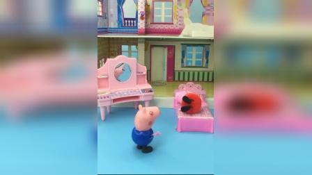 佩奇生病不能陪乔治玩,乔治找猪奶奶帮忙,乔治对佩奇真好!