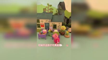 小猪佩奇快乐的一家人