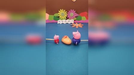 益智玩具:猪爸爸吃了佩奇的魔法面包