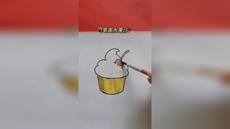简笔画水果沙冰