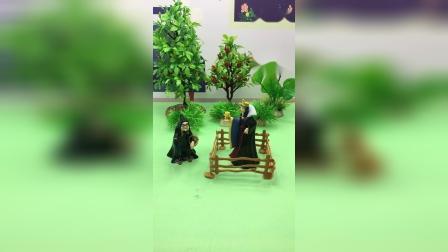 女巫抓了王后,小朋友快通知白雪和贝儿吧!