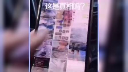 【西藏冒险王】小左手机里落水视频好几个?