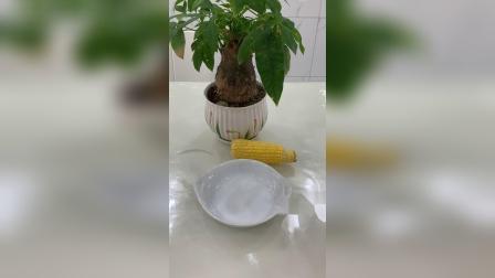 这样剥玉米是不是简单多了?