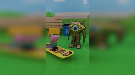 乔治出来玩滑板,还遇到了怪兽
