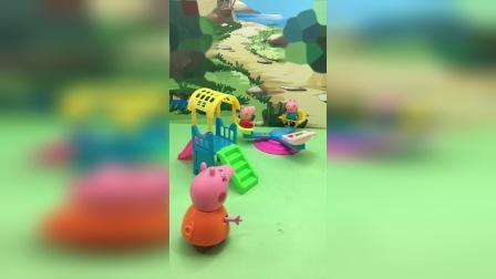 猪妈妈带佩奇乔治去游乐场玩,佩奇乔治好开心!