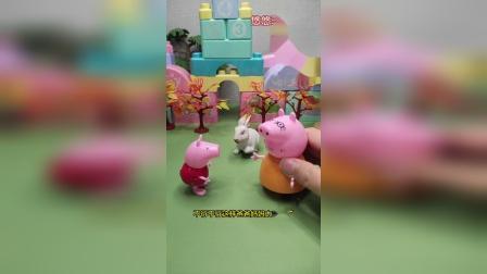 佩奇想养兔子,猪妈妈说家里只能有两个不干活的人