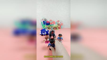 儿童益智玩具:天呐,我家里来了个怪兽