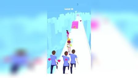 小游戏:一帮男人追美女