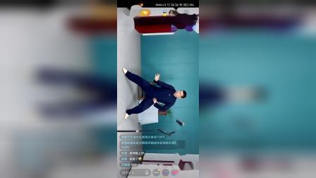 黄刚老师抖音讲陈式太极拳知识6