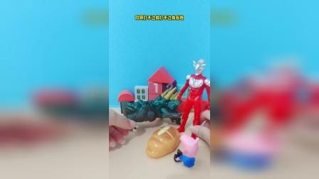 儿童益智玩具:小朋友快把你手里好吃的交出来