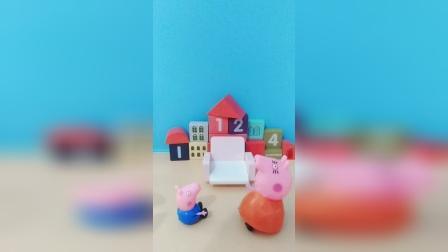 儿童益智玩具:猪妈妈买了新沙发