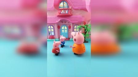 猪妈妈要去忙了,让乔治在家听佩奇的话,不要给陌生人开门
