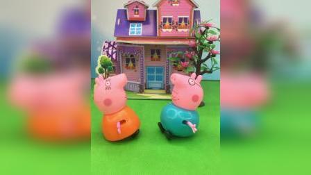 猪爸爸丢了工作,猪爸爸满足乔治的要求,乔治也要心疼猪爸爸!