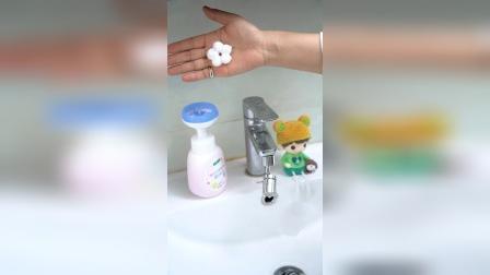 这个小花洗手液,除菌神器,没有哪个孩子不爱用它洗手了